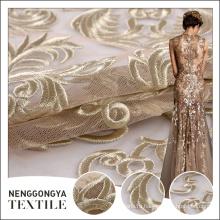 Горячей продажи высокое качество новый водорастворимым вышивка ткань Австрии