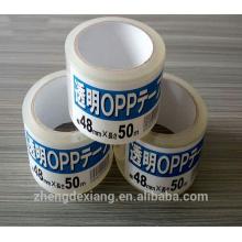sol marquage flex joint molleton clignotant garniture gaffer congélateur fragile fragile emballage flanelle bande bopp jumbo rouleau adhésif