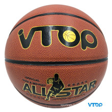 for Match High Quality PU/PVC Sporting Leather Basketball