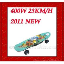Электрический скутер CE 400W (MC-251)
