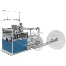 Podwójna maszyna do szycia Serging Machine