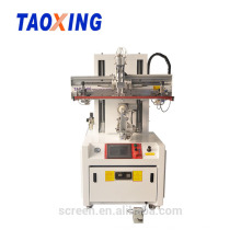 high precision piston coating machine