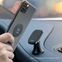 CM-8490 Car Phone Holder