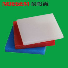 High Permance for White Pe Plate Standard Material HDPE PE Blue Plastic Sheet export to Indonesia Factories