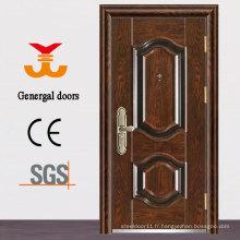 ISO9001 maison entrée en acier portes extérieures prix