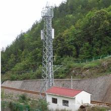 40m Single Pole Tubular Steel Tower
