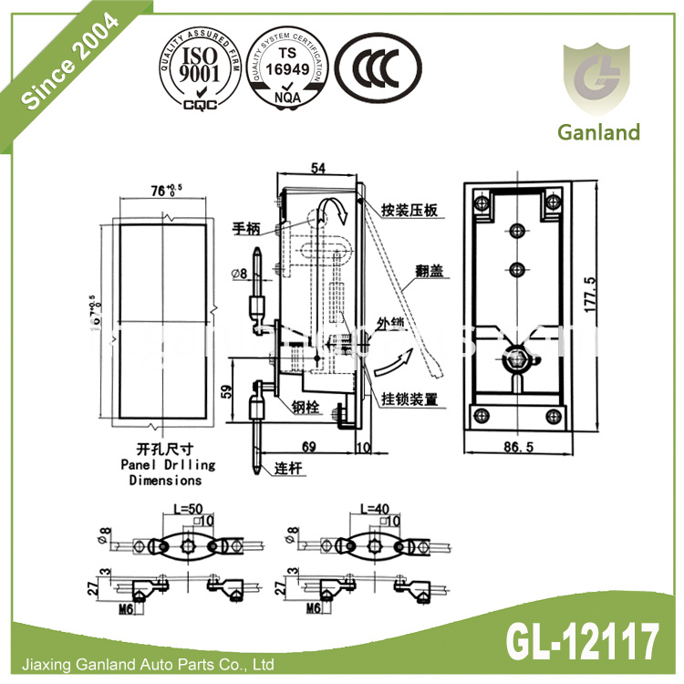 Steel E-coating Lock GL-12117