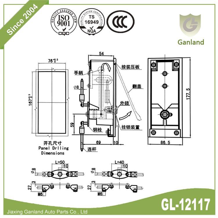 Steel E-coating Lock GL-12117