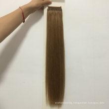 8# Color 20inch Straight 100g Knot Thread Hair Extension Human Virgin Hair