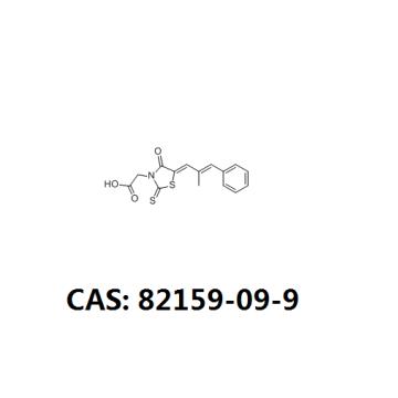 Epalrestat intermediate cas 5718-83-2