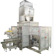 25kg/50kg Fertilizer Packing Machine