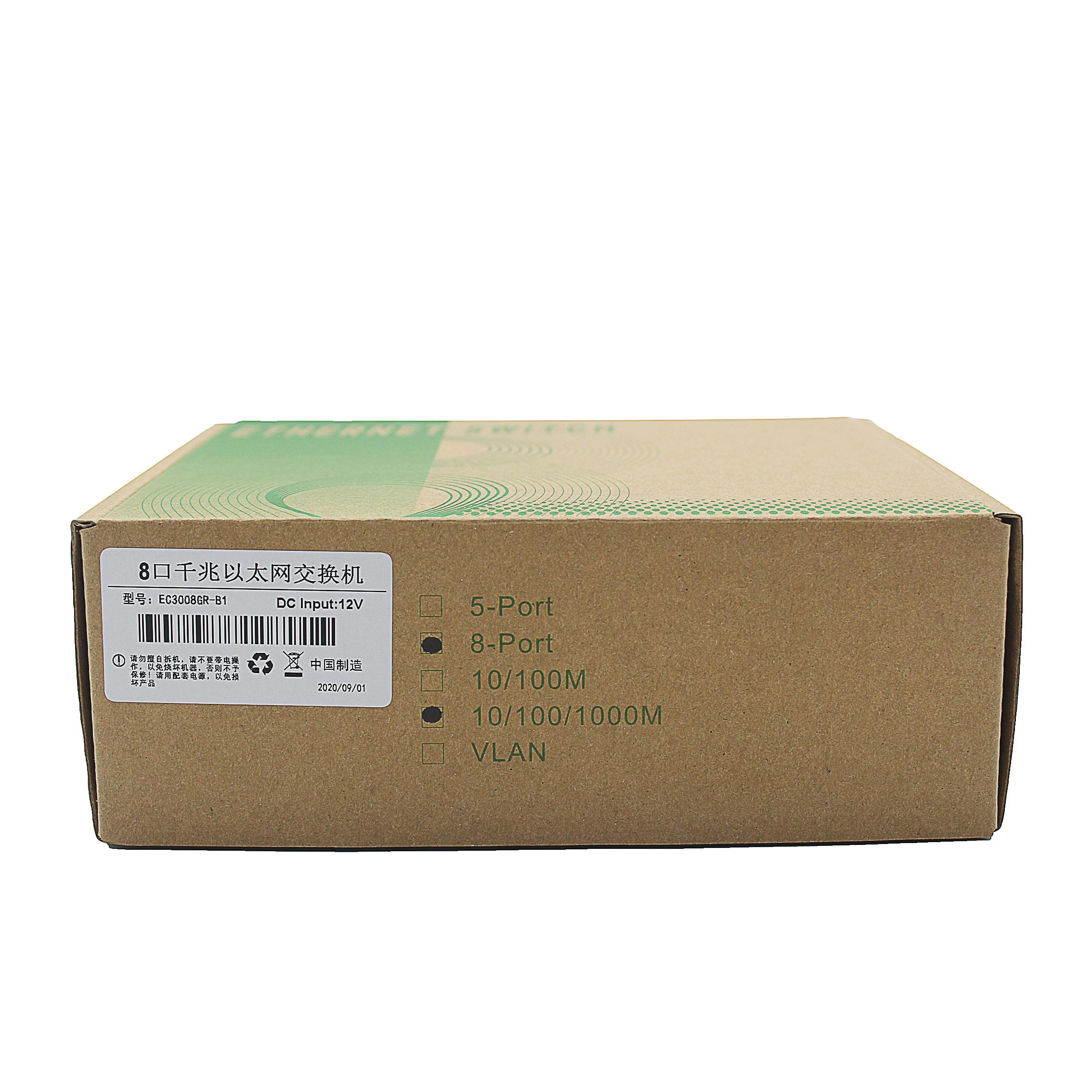 2108S 8GE switch box-1