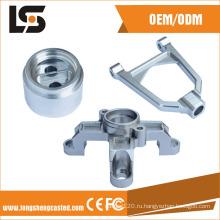 Высокая точность части CNC подвергая механической обработке для различного промышленного использования