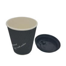 Customized Recyclable Ripple Wall Barrier Insulated Cafe Paper Cup