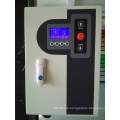 Servo motor & controller for high speed door