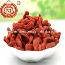 Ningxia Goji berry wolfberry Red Goji berryGouqi fruitBarbary Wolfberry Fruit Fructus Lycii Ningxia superior fruit Goji berries