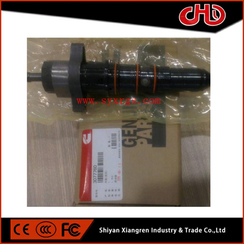 CUMMINS Fuel Injector 3077760