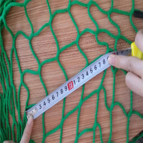 Clothing and household warp knitting mesh fabric