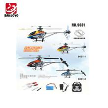 9031-1 Hubschrauber Spielzeug für Erwachsene 3,5 Kanal Fernbedienung Einzelblatt