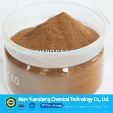 Lignosulfonate de sodium de pulpe de bois de technologie de contrôle de la poussière de Lignin