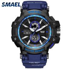 SMAEL Military Watch Цифровые часы Мужские наручные часы Sport
