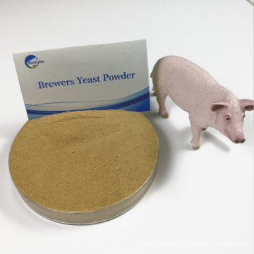 pig feed swelling yeast dried brewer yeast with cheapest price
