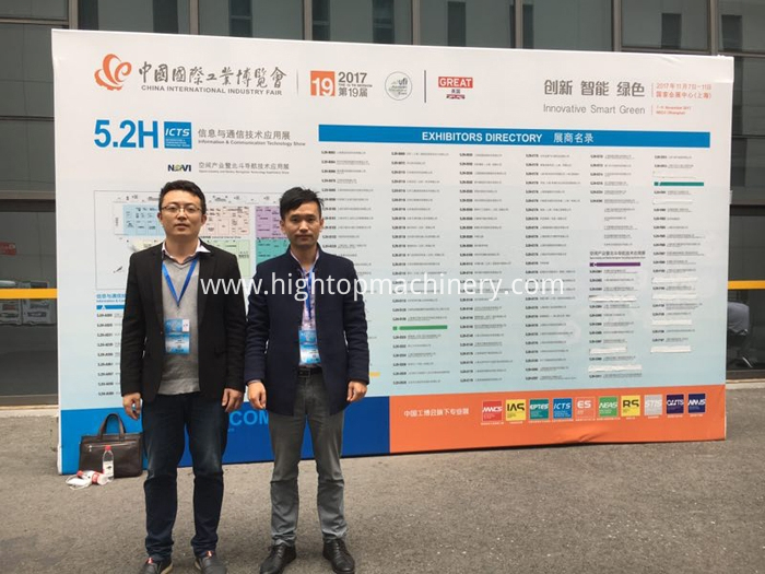 Shandong Hightop Machinery Co., Ltd. Participated In the 19th China Internationa