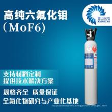 Molybdenum Hexafluoride MoF6 CAS:7783-77-9 99.9% 3N High Purity