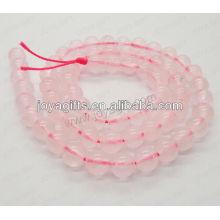 Розовые кварцевые круглые бусины / 4mm / 6mm / 8mm / 10 / mm / 12mm grade A