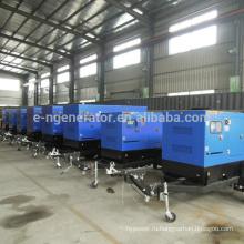 дизельный генератор 20кВт - 200кВт с мобильным прицепом