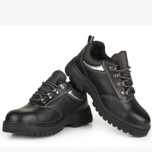 Wholesale Price Low Cut Cow Leather Good Quality Safety Shoe pakistan price  s3