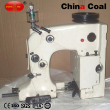 Gk35-2c Plastic Food Bag Closer Sewing Machine