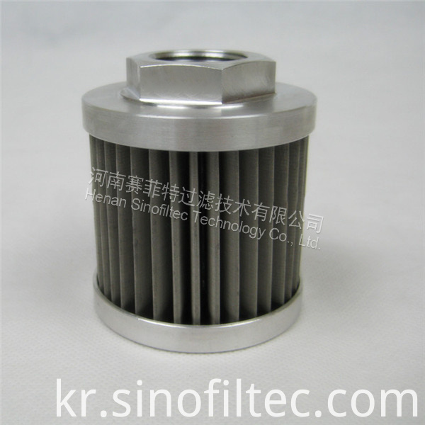 AS060-1 Oil Filter Element