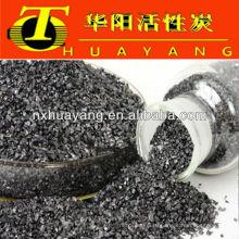 Углеродистые добавки для производства стали / Ф. С. 90-95% Антрацита