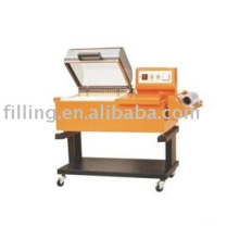 FM-4525 SERIES 2 IN 1 SHRINK PACKING MACHINE