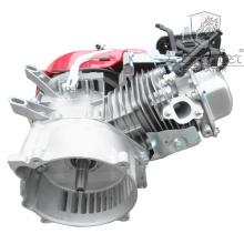 Honda 5.5HP Motor de gasolina medio pequeño con eje corto