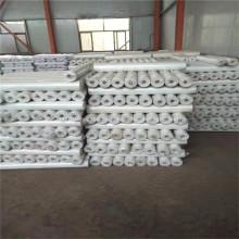 Malla de fibra de vidrio blanca 1x50m con 5x5mm