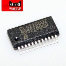 BZSM3-- SSOP24 EL6215 diode driver Electronic Component IC Chip EL6215CUZ