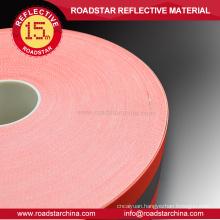 Certificate EN469 reflective flame retardant fabric
