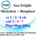 Shenzhen Shipping Agent Logistics Transport Service to Benghazi