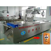 Frozen Chicken Film Vacuum Combination Packer