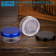 HJ-PR20 20g single layer beautiful and classical 20g clear round plastic powder cosmetic jar