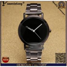 Yxl-731 Stainless Steel Mesh Belt Wrist Watch Paidu Ladies Watches
