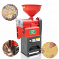 DAWN AGRO Мини рисовая кукурузная мельница машина для продажи Гана