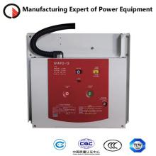 Solid Sealed Vakuum-Leistungsschalter Hochspannungs-Innenraum (QVKP2-12)