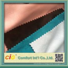 2015 году микро поли замша ткани для одежды и юбка