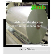 Food bag materials/packaging materials