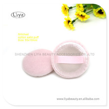 New Arrival Ribbon Cotton Pad Cosmetic Puff