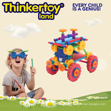 Hot Sale Kindergarten Children Intelligence Educational Toys
