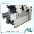 Precio de la máquina de impresión offset